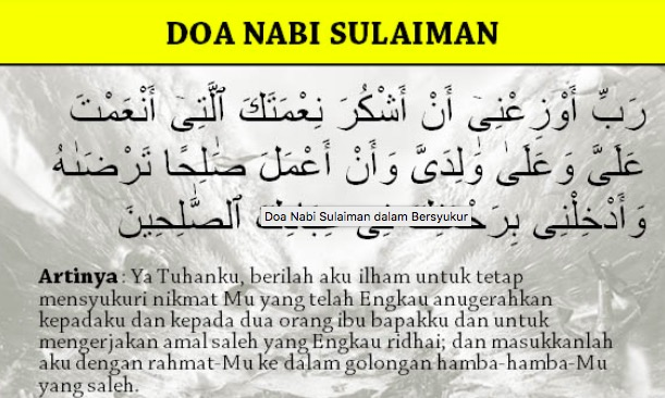 Hasil carian imej untuk Doa Nabi Sulaiman
